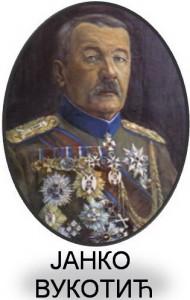 ЈАНКО ВУКОТИЋ