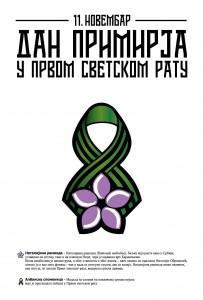 Dan primirja u Prvom svetskom ratu - 11. novembar, spomen na sve nevino stradale od 1914. do 1918. godine, u Srbiji ce ove godine biti prvi put obelezen kao drzavni praznik, a njegov amblem je cvet Natalijina ramonda. (BETAPHOTO/Pres sluzba predsednika Srbije/DS)