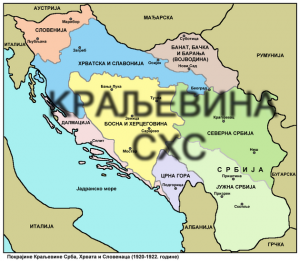 875353-scs-kingdom-provinces-1920-1922-sr