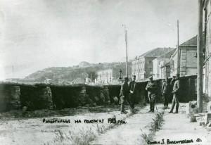 Odbrana_Beograda_1915