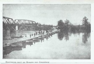 most Sv