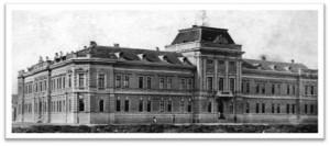 Зграда начелства у Нишу